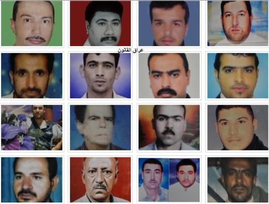 صور شهداء مجزرة عروس الدجيل . - عراق القانون