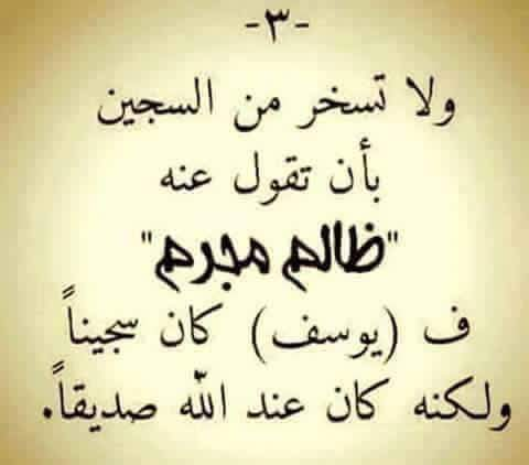 fb_img_1473874864377