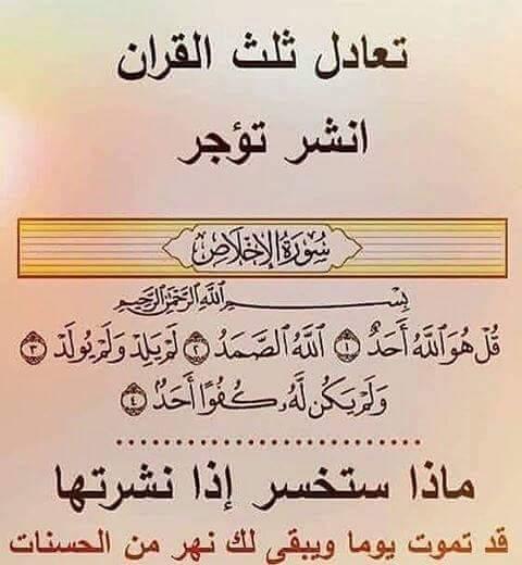 fb_img_1473972781695