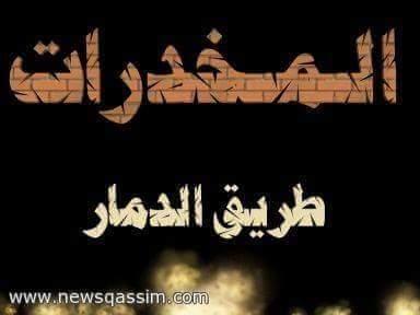 fb_img_1483859595999