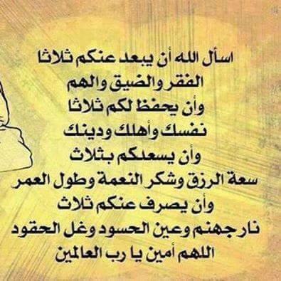 fb_img_1483986733084