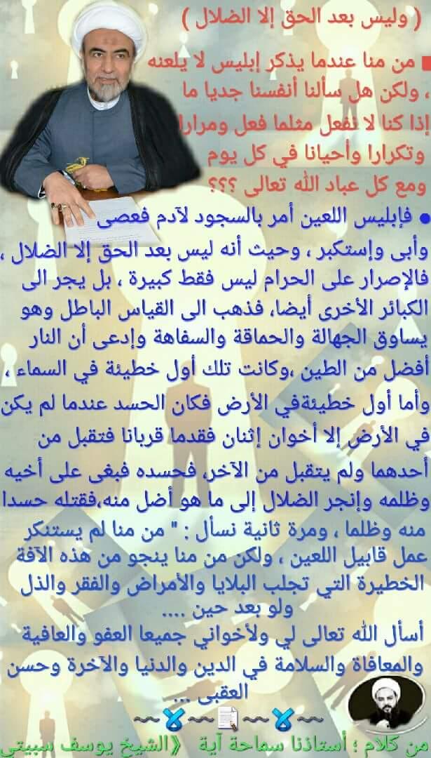 FB_IMG_1494270506912